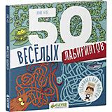 РдМ. 50 весёлых лабиринтов