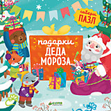 НГ. Подарки Деда Мороза/Шигарова Ю.