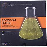 """Набор для  опытов по химии Трюки науки """"Золотой вихрь"""""""