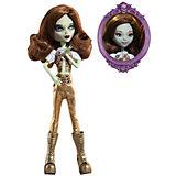 """Кукла Playhut """"Mystixx Zombie"""" Сива, 29 см"""