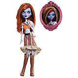 """Кукла Playhut """"Mystixx Zombie"""" Талин, 29 см"""