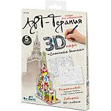 "3D пазл Origami ""Арт-терапия"" Спасская башня + 5 маркеров"