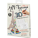 "3D пазл Origami ""Арт-терапия"" Эйфелева башня + 5 маркеров"