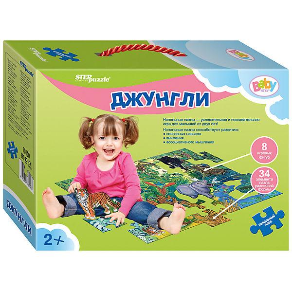"Напольный пазл Step Puzzle ""Джунгли"", 42 элемента"