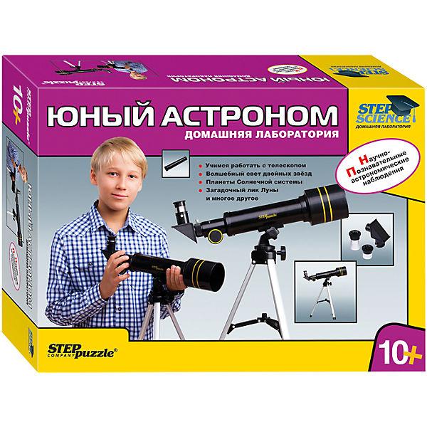 """Набор для опытов Step Puzzle Домашняя лаборатория """"Юный астроном"""""""