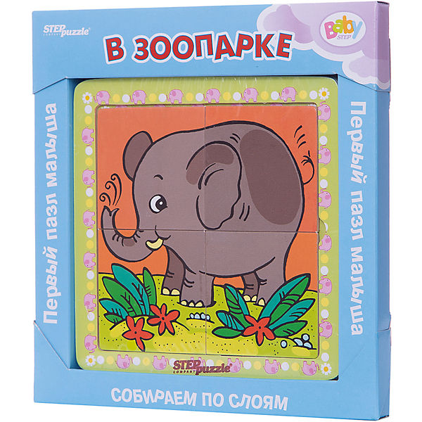 "Многослойный пазл Step Puzzle Baby Step ""В зоопарке"""