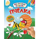 Пчелка:развивающая книжка с наклейками