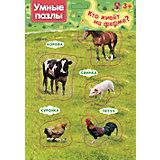 Умные пазлы. Кто живет на ферме?