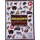 Мемори:тренажер памяти.Дикие животные