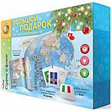 Подарок большой Новогодний. Страны и флаги. Пазл 260 дет + Атлас с наклейками + Игровые карточки.