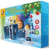 Подарок большой Новогодний. Удивительный космос. Пазл 260 дет + Атлас с наклейками + Игровые карточк