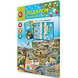Подарок для любознательных Новогодний. Динозавры. Атлас с наклейками + Игра-ходилка. ГЕОДОМ