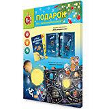Подарок для любознательных Новогодний. Солнечная система. Атлас с наклейками + Игра-ходилка. ГЕОДОМ