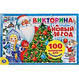 """Викторина 100 вопросов """" Новый год """" ."""