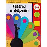 Цвета и формы: для детей 3-4 лет