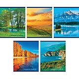 Удивительные пейзажи  96л., 5 видов