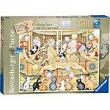 Пазл «Коты на карусели» 500 шт