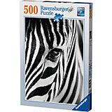 Пазл «Пронзительный взгляд» 500 шт