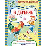 """Книжка с многоразовыми наклейками """"В деревне"""""""