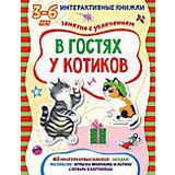 """Книжка с многоразовыми наклейками """"В гостях у котиков"""""""