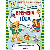 """Книжка с многоразовыми наклейками """"Времена года"""""""