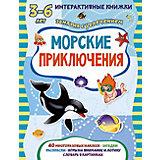 """Книжка с многоразовыми наклейками """"Морские приключения"""""""