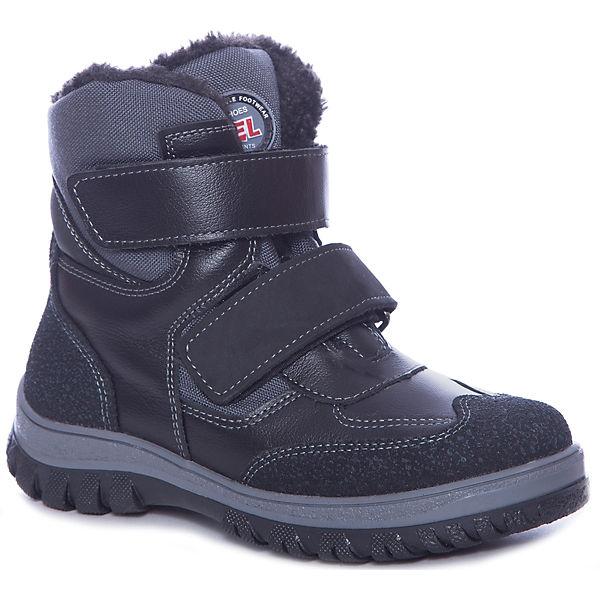 Зимняя обувь для мальчика Москва