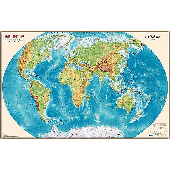 Карта Мира, Физическая, 1:25М