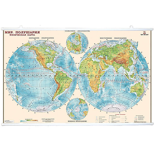 Карта Мира, Физическая, Полушария, 1:34М на рейках