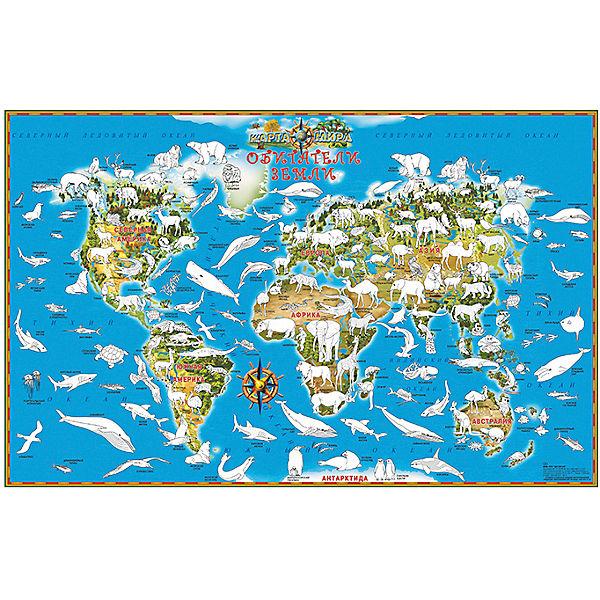 """Карта-раскраска """"Обитатели Земли"""""""