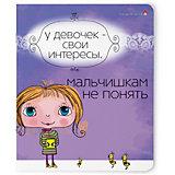 """Тетрадь """"Девочка Юна"""" 48 листов, клетка, 5 шт., рисунок в ассортименте"""