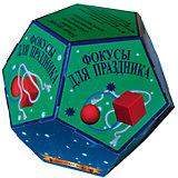 Волшебные фокусы Фокусы для праздника