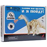 Деревянный конструктор Апатозавр, звуковой контроль для движения