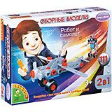 """Сбораня модель """"Робот и самолет"""" 2 в 1, Bondibon"""