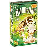 Французские опыты Науки с Буки Тираннозавр Bondibon