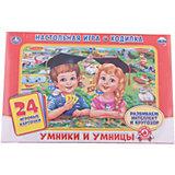 """Настольная игра-ходилка """"Умники и умницы"""" с карточками (24 карточки)."""