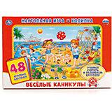 """Настольная игра-ходилка """"Веселые каникулы (48 карточки)."""