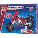 """Конструктор металлический """"Мотоцикл""""."""