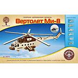 Модель сборная Вертолет Ми-35М Чудо-Дерево