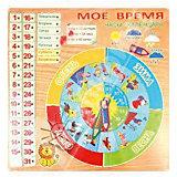 """Часы-календарь """"Мое время"""" Чудо-Дерево"""