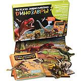 Динозавры. Детская энциклопедия (в коробке)