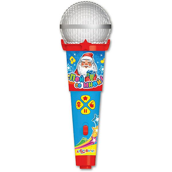 """Микрофон Азбукварик """"Пой со мной"""" Новогодние песенки"""