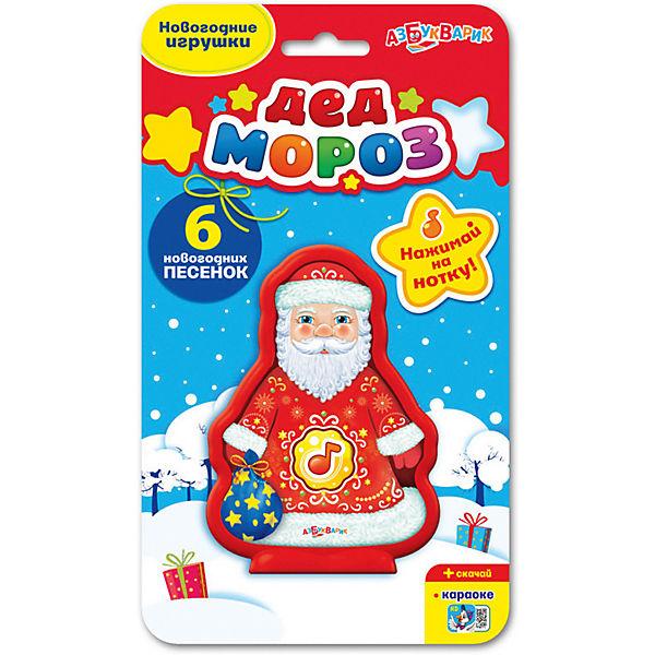"""Музыкальная игрушка Азбукварик """"Новогодние игрушки"""" Дед Мороз"""
