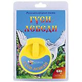 """Книга с диафильмом Светлячок """"Гуси-лебеди"""""""