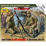 Сборная модель  Советский 82-мм миномет с расчетом