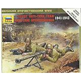 Сборная модель  Советские бронебойщики