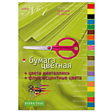 Набор цветной бумаги № 1 Альт А4, 20 листов (флуорисцентная)