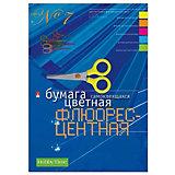 Набор цветной бумаги № 7 Альт А4, 10 листов (флуорисцентная)