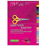 Набор цветного картона № 16 Альт А4, 20 листов (мелованный)