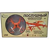 Квадрокоптер Властелин Небес «Послушный» (оранжевый)